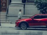 Mazda CX-3 2.0 SKYACTIV-G 120 S 2WD 3 thumbnail