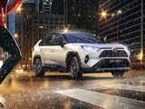 Toyota RAV4 2.0 VVT-iE 2WD Active 2 thumbnail