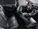 Toyota RAV4 2.0 VVT-iE 2WD Active 4 thumbnail