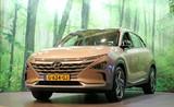Hyundai NEXO FCEV 163pk FWD Plus Pack 1 thumbnail